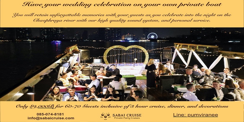 Have your wedding celebration on your own private boat.  Only 89,000 Baht for 60-70 guests inclusive of 3 hour cruise, dinner, and decorations.